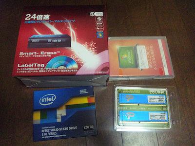 メモリSSD64bit