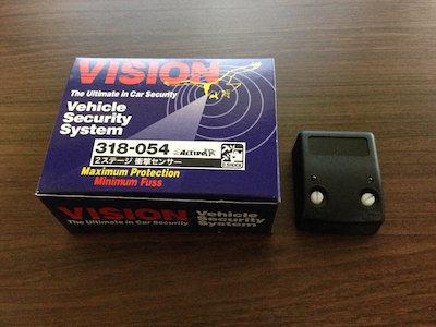 VISION 318-054 アクティブIR 2ステージ衝撃センサー 【SUBARU XV】