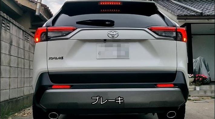 テール全灯化 【RAV4】