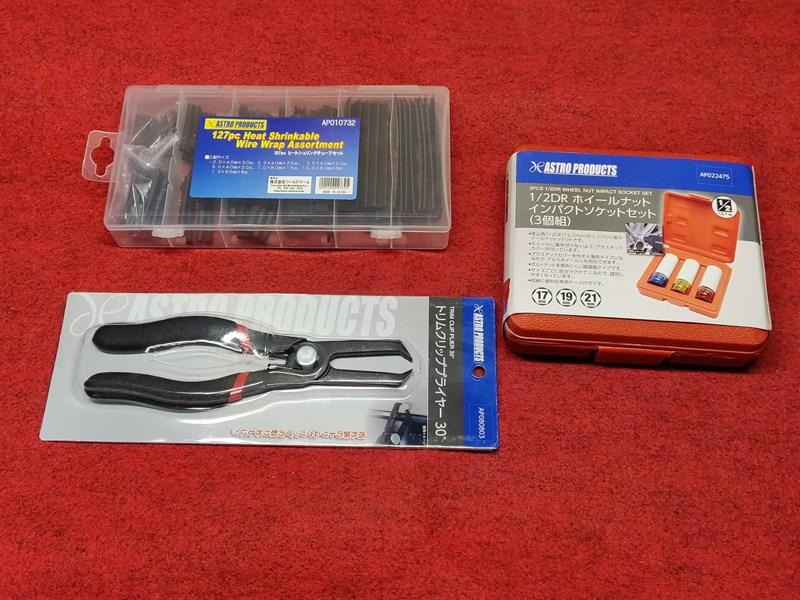 最近購入した工具の紹介。