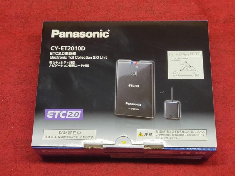 パナソニック(Panasonic) ETC車載器 ETC2.0(DSRC) CY-ET2010D 【RAV4】