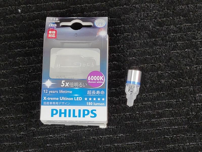 PHILIPS(フィリップス) バックランプ LED バルブ T16 6000K 【RAV4】