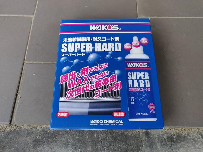 ワコーズ SH-R スーパーハード 未塗装樹脂用耐久コート剤 【RAV4】