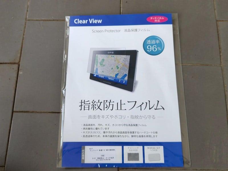 メディアカバーマーケット 9型用 指紋防止 クリア光沢 液晶保護フィルム【RAV4】