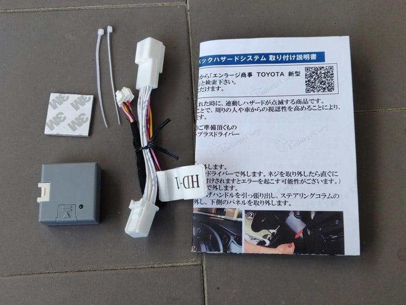 エンラージ商事 ドアオープン&バックハザードシステム 【RAV4】