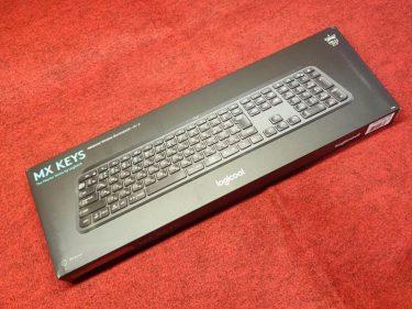 ロジクールMX KEYS キーボード KX800を購入。
