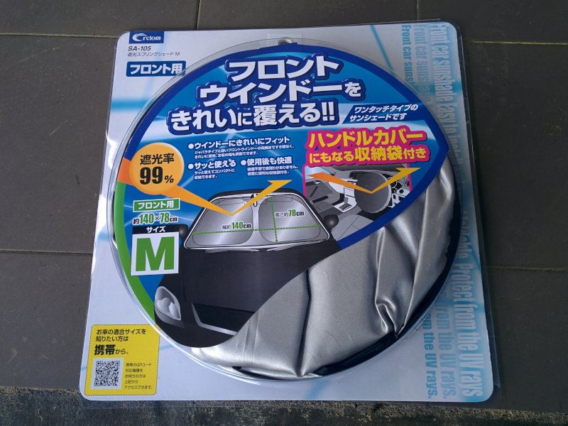 cretom SA-105 遮光スプリングシェードM  【RAV4】